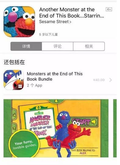 芝麻街英语APP:Another Monster at the End of This book