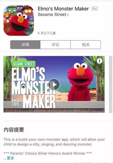芝麻街英语APP:Elmo's Monster Maker
