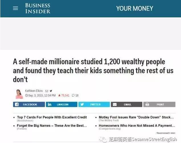 """如何培养孩子""""金钱观""""?"""