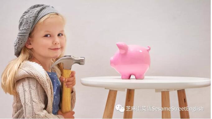 儿童教育:零花钱的重要性