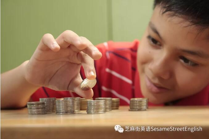 让孩子学会花钱