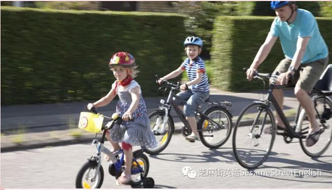 參加家庭自行車大賽