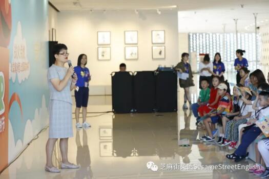 芝麻街英语北京集训营开营仪式