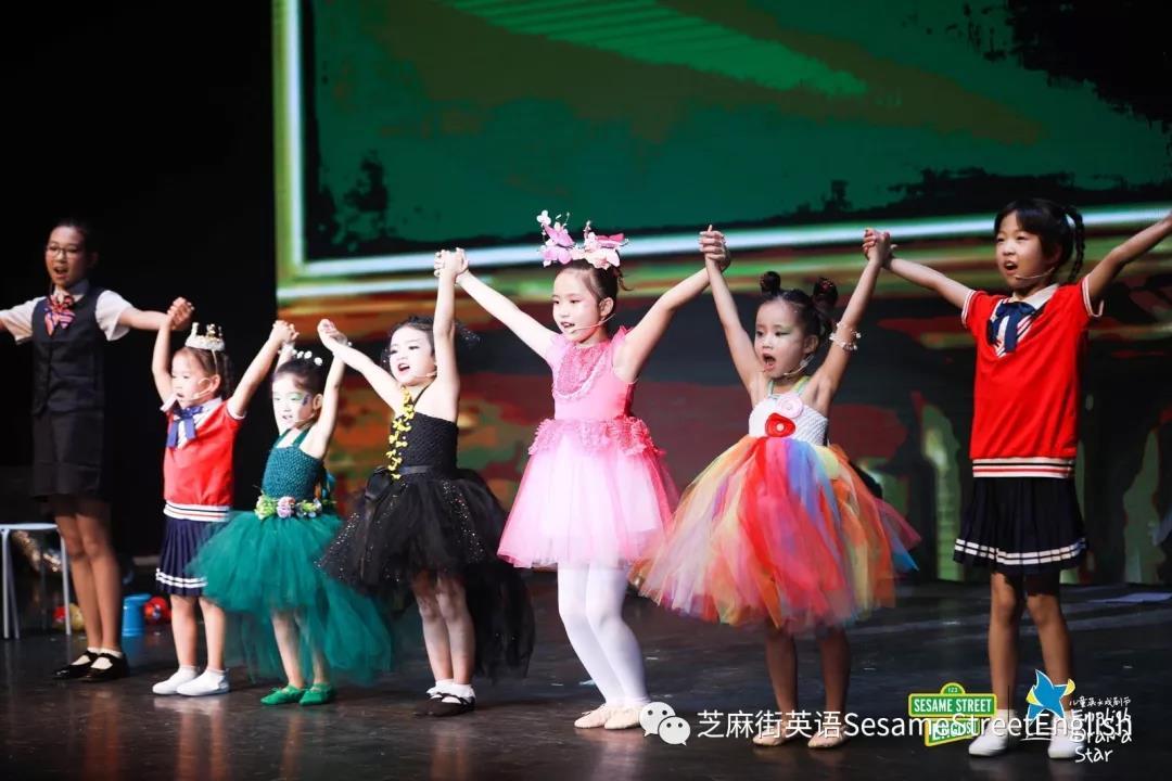 2019第三届芝麻街英语儿童英文戏剧节正式落幕